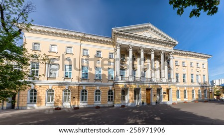 State Clinical Hospital (former house of Batashev) in Moscow, Russia