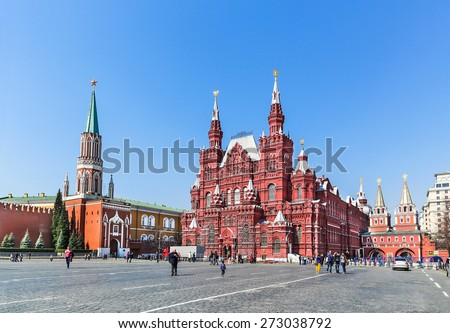 State Historical Museum, landmark, people walking on the square, Moscow, Russia - stock photo
