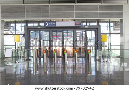 Station ticket gate - stock photo