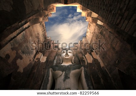Statue of Buddha - stock photo