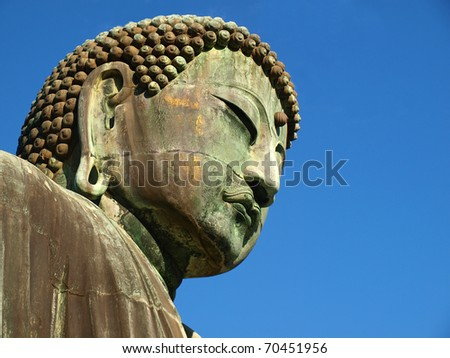 statue of Buddha in Kamakura, Japan