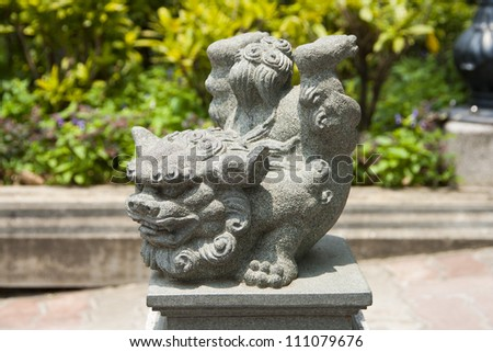 Statue of chinese imperial Lion, Hong Kong - stock photo
