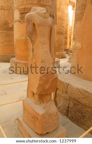 Statue of king Ramesses II in Temple of Karnak, Egypt - stock photo