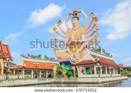 Statue of Shiva on Koh Samui island in Thailand - stock photo