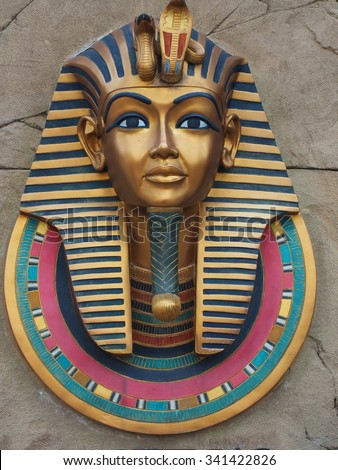 Statues of ancient Egypt - stock photo