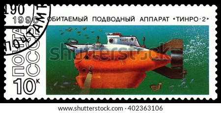 STAVROPOL, RUSSIA - APRIL 06, 2016: a stamp printed by USSR, shows known Manned submersibles Tinro - 2, circa 1990 - stock photo