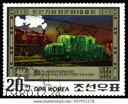 STAVROPOL, RUSSIA - APRIL 29: A Stamp printed in the DPR Korea  shows  Electric Train Centenary, circa 1980 - stock photo