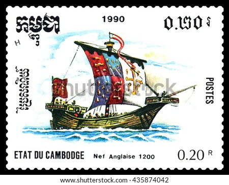 STAVROPOL, RUSSIA - MAY 29, 2016: a stamp printed by Cambodia, shows  old  English   ship, 1200, circa 1990 . - stock photo