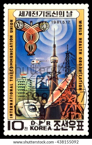 STAVROPOL, RUSSIA - MAY 29  2016:  A Stamp printed in the DPR Korea, shows  telecommunications technology , circa 1981 - stock photo