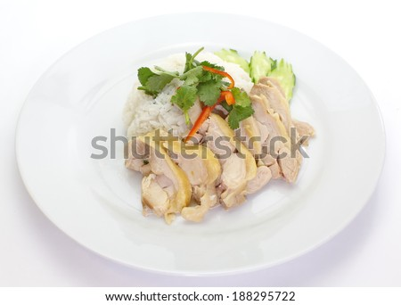 Steam Chicken with Rice (Hainan Chicken)