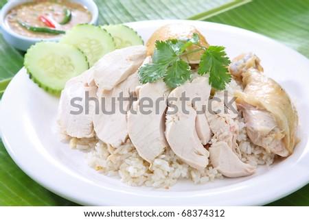Steam Chicken with Rice (Hainan Chicken) - stock photo