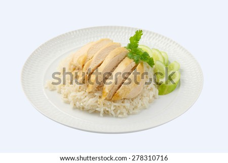 Steam Chicken with Rice on white background - stock photo