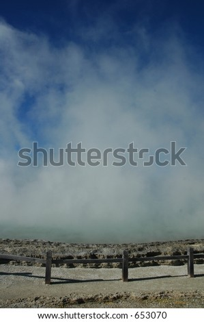 steam from a hot pool - stock photo