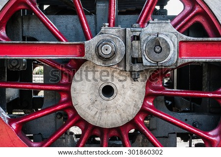 Steam locomotive wheel - stock photo