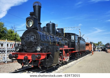 Steam train. USSR. - stock photo