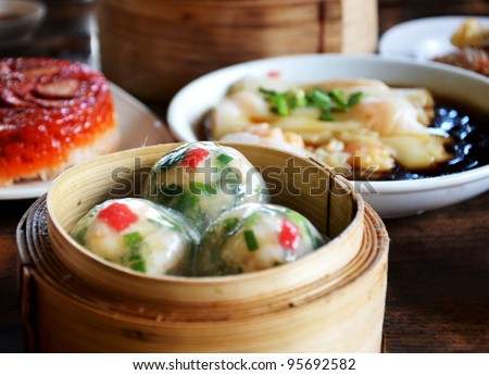 Steamed crystal chives dumplings :  dim sum - stock photo