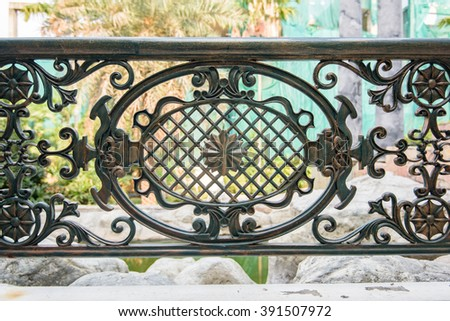 Wrought Iron Garden Fence Stock Images RoyaltyFree Images