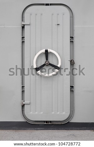 steel door - stock photo