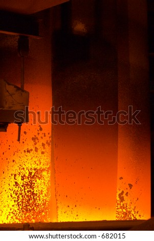 Steel factory#4 - stock photo