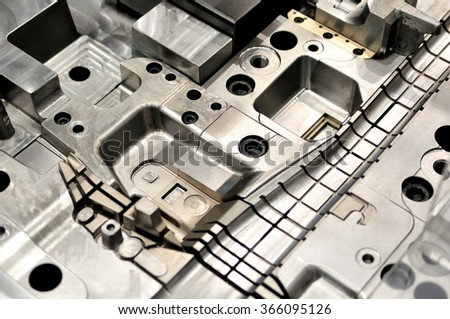Steel pattern for texture or background. - stock photo