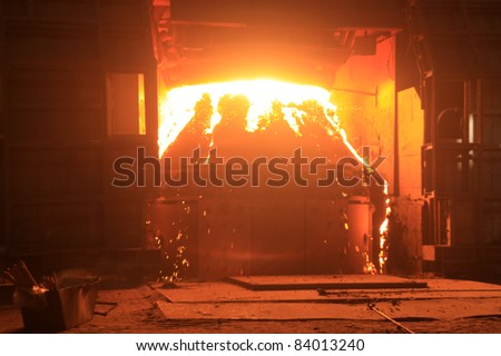 Ancient Chinese Steel Making