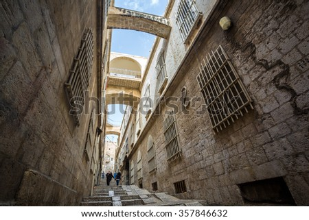 Steep street of Jerusalem, Israel - stock photo