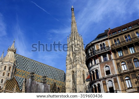 stephansdom cathedral on stephansplatz in Vienna Austria; - stock photo