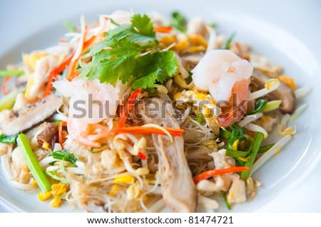Stir-fried noodles and vegetables : delicious food - stock photo