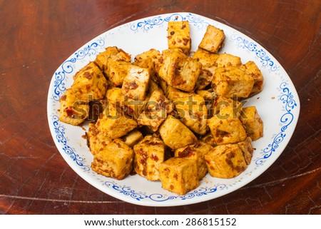 Stir Fried Tofu with Curry Paste Stock Photo - stock photo