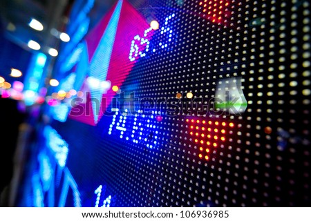 stock market price display abstract