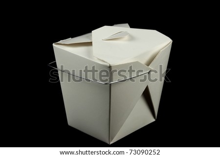 stock picture of a small carboard box for chinese food - stock photo