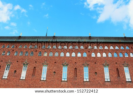 Stockholm City Hall, Municipal Council for the City of Stockholm in Sweden