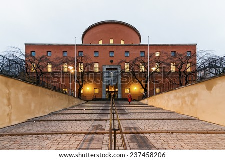 STOCKHOLM, DEC 13: The city library or Stadsbiblioteket at Observatorielunden. December 13, 2014 in Stockholm, Sweden. The library was opened in March 31, 1928 - stock photo