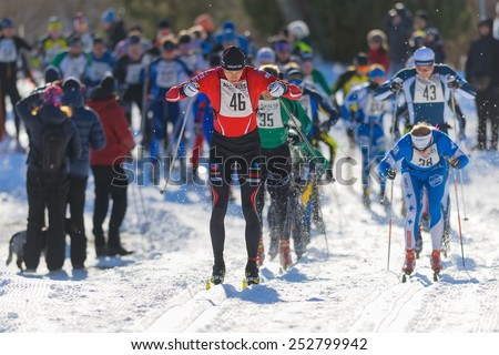 STOCKHOLM - FEB 15: Just after the start of the Stockholm ski marathon in cross country skiing, february 15, 2015 in Stockholm, Sweden. Stockholm Ski Marathon 46 km - stock photo