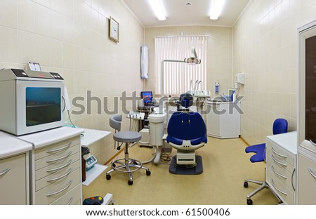 stomatology - stock photo