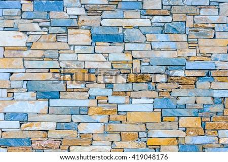 Stone brick wall background. Stone brick texture. - stock photo