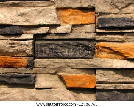 stone brick wall pattern 1 - stock photo