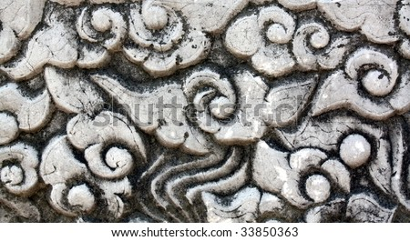 stone carving, abstract