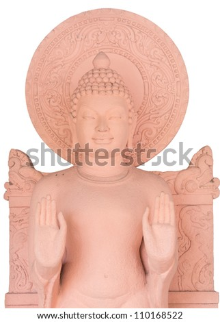 Stone carving of Yungang grottoes - stock photo