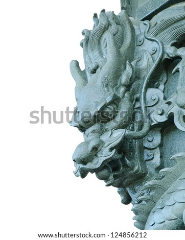 stone chinese dragon statue in temple - stock photo