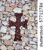 Stone Cross - stock photo