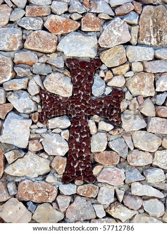 Stone Cross - stock photo