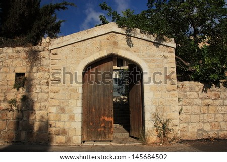 Stone Gate at Mishkenot Shaananim - the first Jewish neighborhood outside the old city walls - stock photo