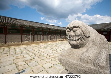 Stone sculpture of Haetae, the legendary animal of judgment.