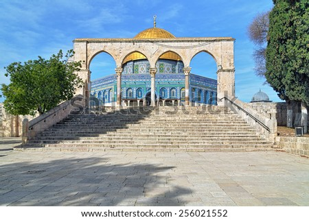 Stone staircase and arcade in front of the Dome of the Rock on the Temple Mount in Jerusalem, Israel - stock photo