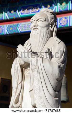 Stone Statue of Confucius at the Confucian Temple in Beijing, China - stock photo