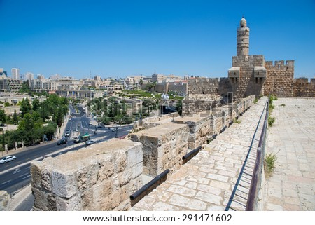 stone wall around the Old City of Jerusalem - stock photo