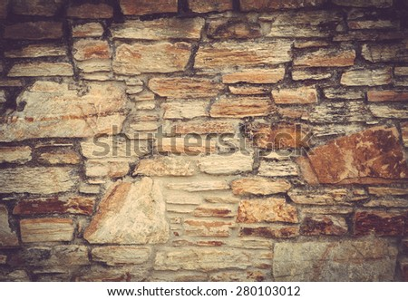 Stone wall as exterior trim option. - stock photo