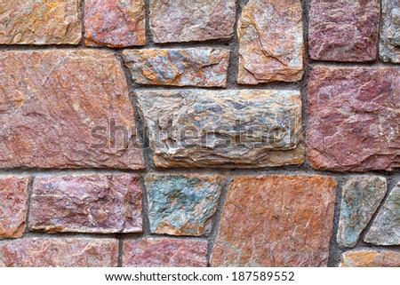 Stone wall background. - stock photo