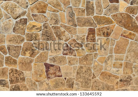 Stone Wall Background for copy space or wallpaper. - stock photo